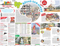 Welcome to Dharitri - Balasore Edition