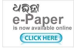 dharitri e paper Odiya news paper sambad-highest circulation odiya daily news paper  daily odiya news paper dharitri-one of reputed daily odiya news paper.