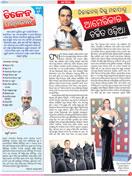 Welcome to Dharitri - Man Mijaj - Angul