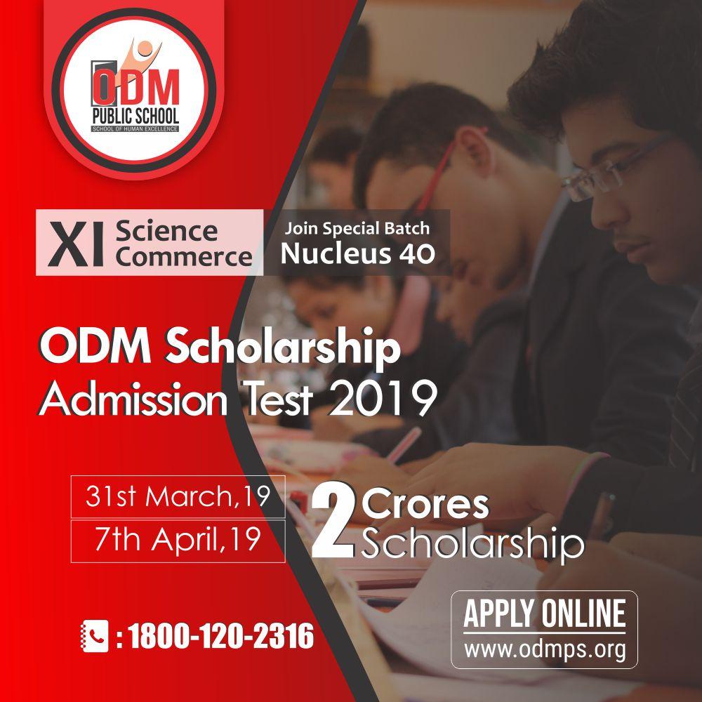 ODM SCHOOL