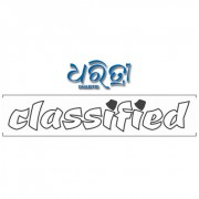 Dharitri Classified